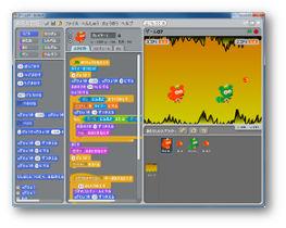 親子対戦ゲームのイメージ図