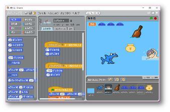 海水浴ゲームのイメージ図